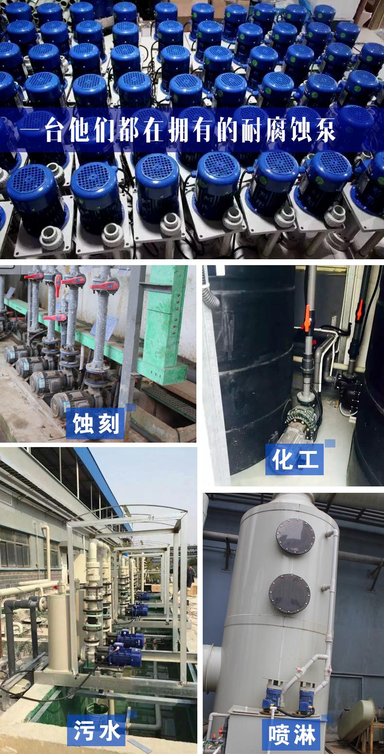 塑宝高扬程污水提升泵
