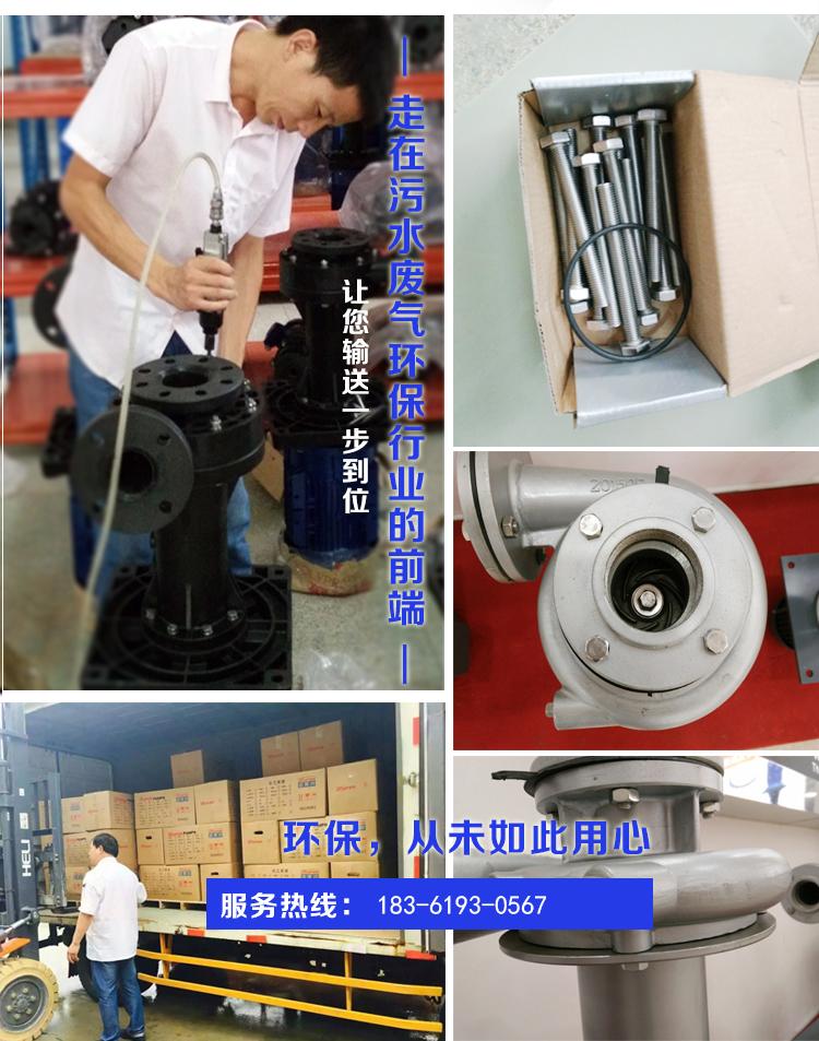 塑宝立式泵生产工艺